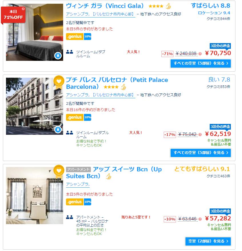 booking-com7