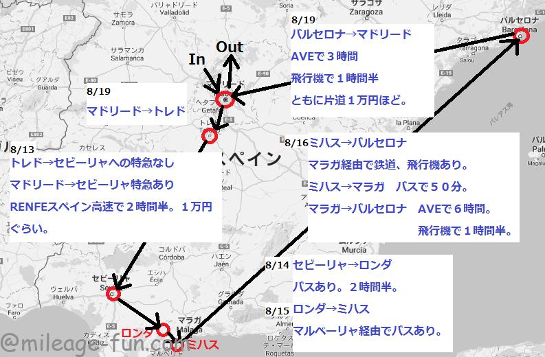 map_mono7