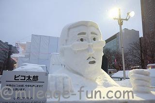 雪祭り10